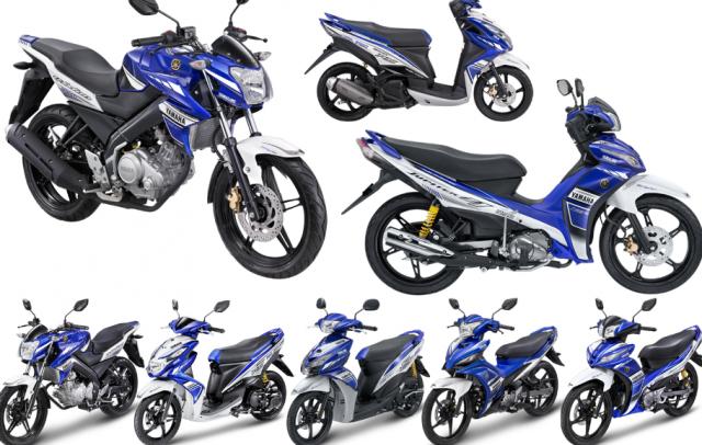 daftar-lengkap-harga-motor-yamaha-terbaru-2016-e1460610120908